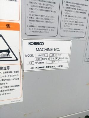 Máy nén khí Kobelco 37kw